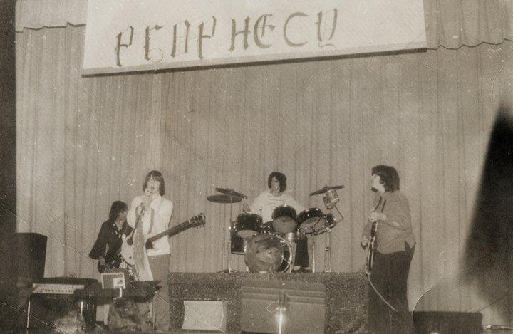 1970s-4